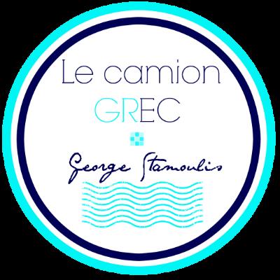 Le Camion Grec - Rennes